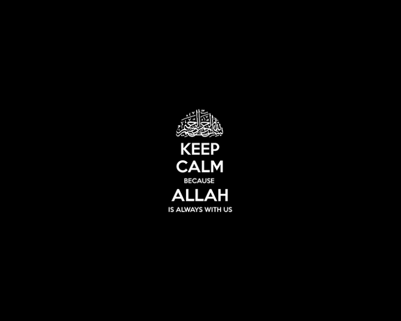 Allah Always With Us Popüler Kültür Kanvas Tablo