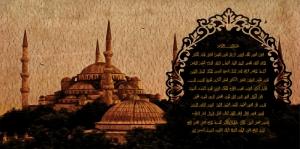 Allah'ın 99 Adı ve Süleymaniye Camii Osmanlı ve İslami Exclusive Kanvas Tablo