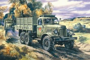 Askeri Araclar Toplanma Bolgesine Intikal Yagli Boya Sanat Kanvas Tablo