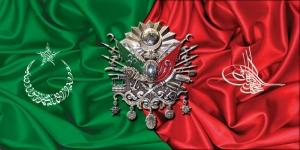 Ay Yıldız Osmanlı Devlet Arması Tuğra Osmanlı ve İslami Exclusive Kanvas Tablo