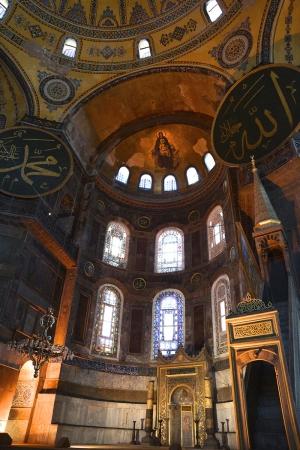 Ayasofya Camii İç Kesit Dini & İnanç Kanvas Tablo