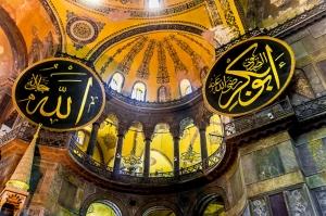 Ayasofya Camii Kubbe Desenleri 2 Dini & İnanç Kanvas Tablo