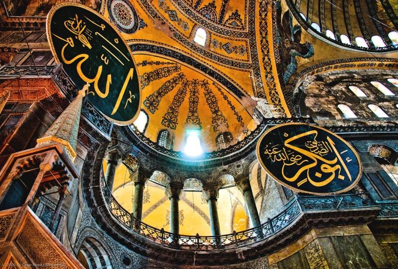 Ayasofya Camii Kubbe Desenleri Dini & İnanç Kanvas Tablo