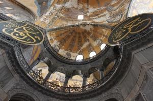 Ayasofya Camii Kubbe Detayı Dini & İnanç Kanvas Tablo