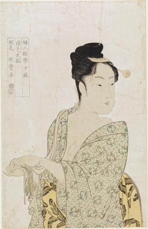 Banyodaki Kız Japon Yağlı Boya Sanat Kanvas Tablo