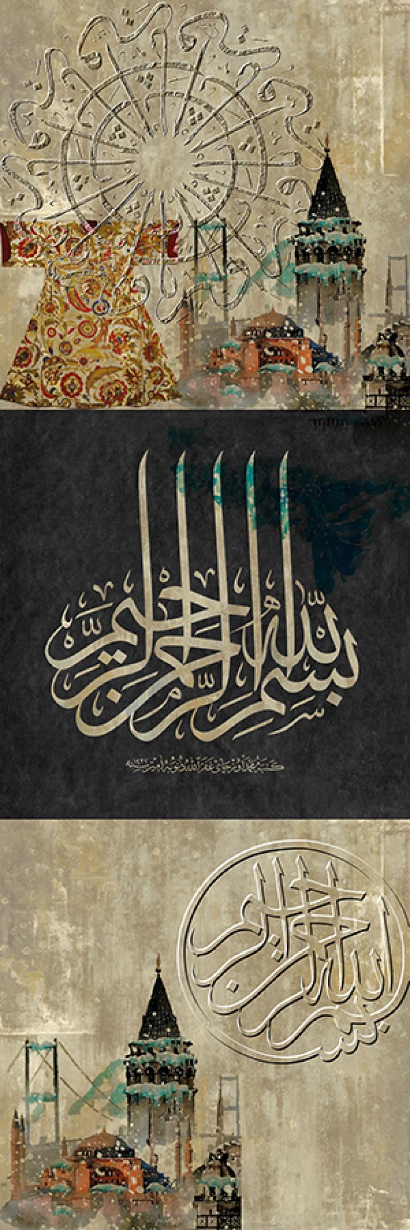 Bismillah Kaligrafi-1 Dini Temalı İslami Tablolar