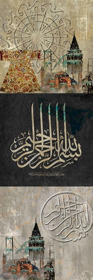 Bismillah Kaligrafi-2 Dini Temalı İslami Tablolar