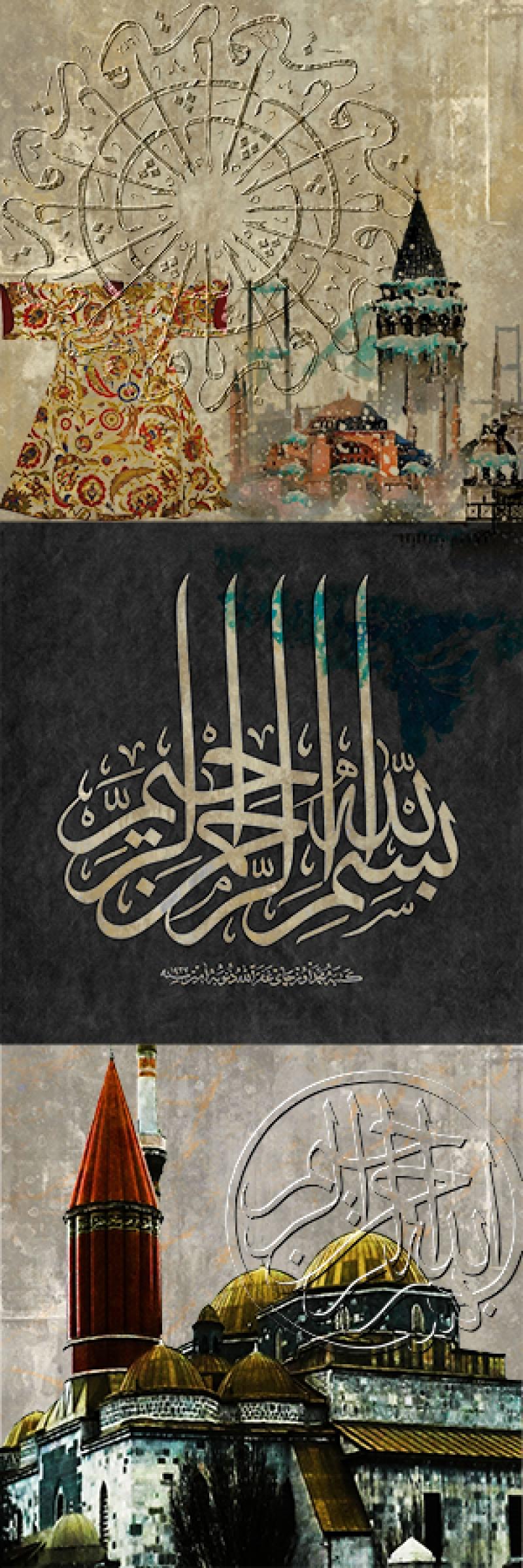Bismillah Kaligrafi-3 Dini Temalı İslami Tablolar