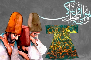 Bismillah Kaligrafi-41 İslami Dini Tablolar