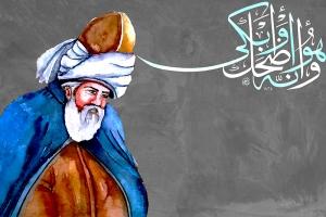 Bismillah Kaligrafi-43 İslami Dini Tablolar