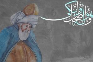 Bismillah Kaligrafi-44 İslami Dini Tablolar