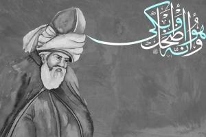 Bismillah Kaligrafi-45 İslami Dini Tablolar