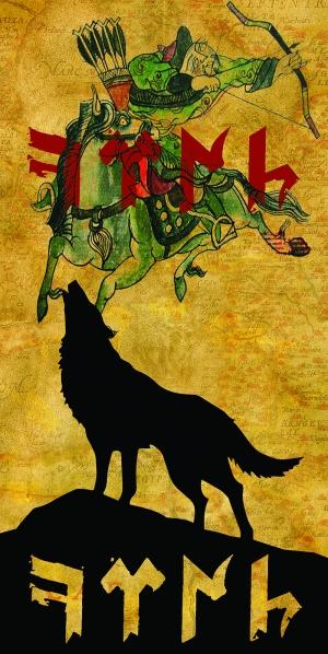 Boz kurt, Hun Alpi, Runik Türk Yazısı Turani Milliyetçi Kanvas Tablo