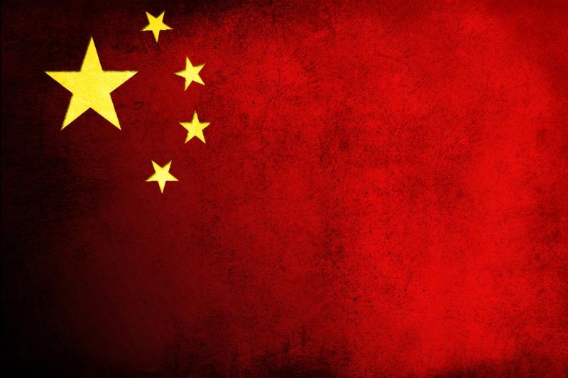 Çin Bayrağı, Eskitilmiş Retro Çin Bayrağı Kanvas Tablo