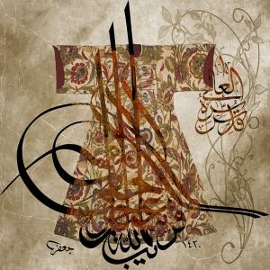 Dekoratif Hat Yazılı Osmanlı Tuğrası-3 Osmanlı Dini İnançlar Kanvas Tablo Arttablo