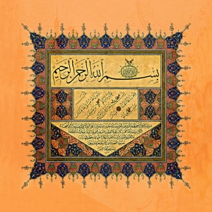 Dini Hat Sanatı-2 Osmanlı, Dini İnanç Kanvas Tablo