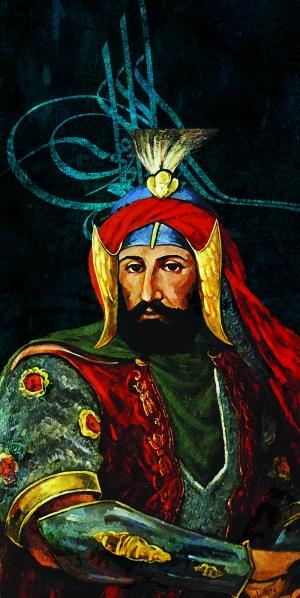 Dördüncü Murat Han, Tuğrası, Osmanlı Coğrafyası-1 Osmanlı Kanvas Tablo