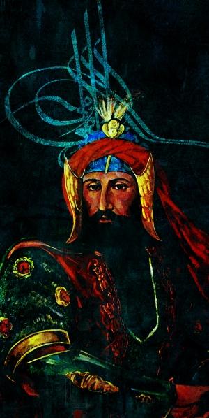 Dördüncü Murat Han, Tuğrası, Osmanlı Coğrafyası-2 Osmanlı Kanvas Tablo