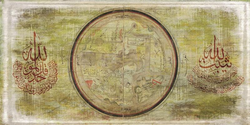 Eski Harita ve Hat Osmanlı ve İslami Exclusive Kanvas Tablo