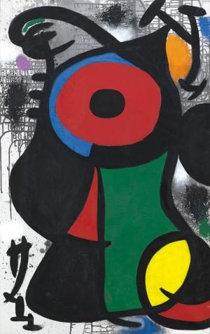 Ezoterik Mitolojik Şekiller 2 Soyut Yağlı Boya Abstract Kanvas Tablo