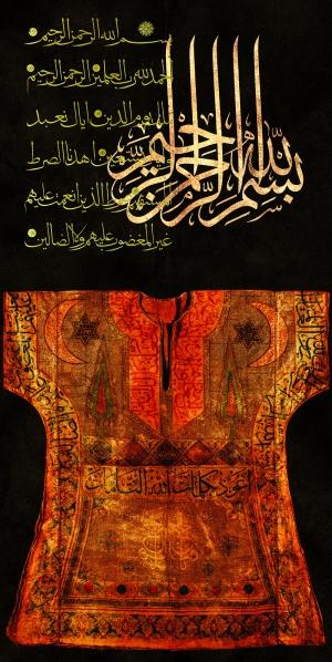 Felak Suresi Elif Vav Kaligrafi-10 İslami Sanat Kanvas Tablo