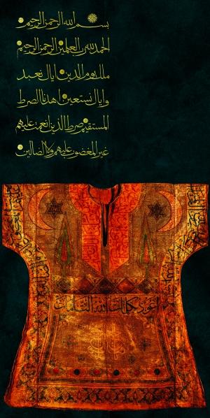 Felak Suresi Elif Vav Kaligrafi-5 İslami Sanat Kanvas Tablo