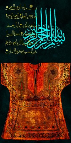 Felak Suresi Elif Vav Kaligrafi-7 İslami Sanat Kanvas Tablo