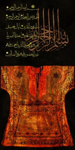 Felak Suresi Elif Vav Kaligrafi-9 İslami Sanat Kanvas Tablo