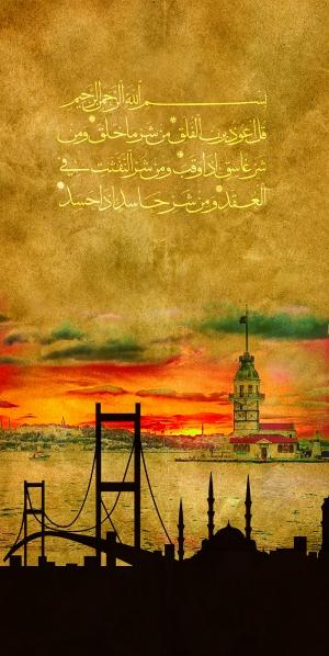 Felak Suresi, Güzel İstanbul-1 İslami Sanat Kanvas Tablo