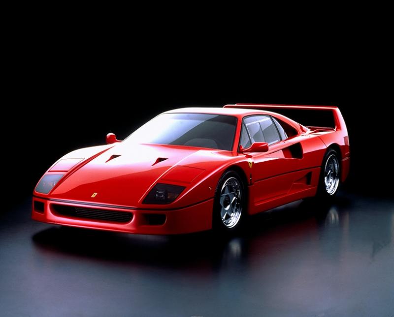Ferrari F40 Otomobil Araçlar Kanvas Tablo