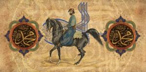 Genç Yenirçeri Osmanlı ve İslami Exclusive Kanvas Tablo