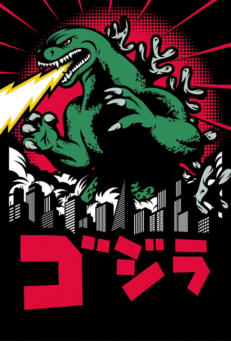 Godzilla Popüler Kültür Kanvas Tablo