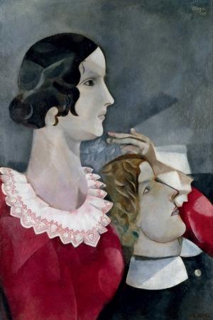 Griler İçinde Aşıklar Marc Chagall Les Amoureux En Gris 1916-1917 Klasik Sanat Kanvas Tablo