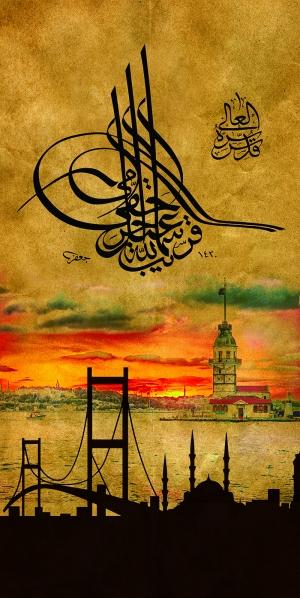 Güzel İstanbul-1 İslami Sanat Kanvas Tablo