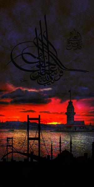 Güzel İstanbul-2 İslami Sanat Kanvas Tablo