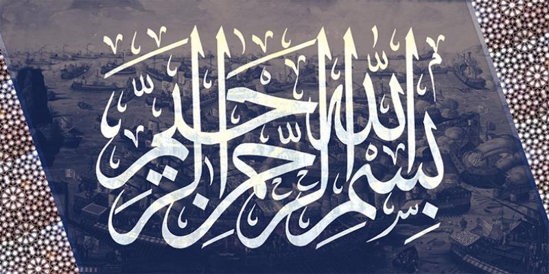 Haliç Osmanlı ve İslami Exclusive Kanvas Tablo