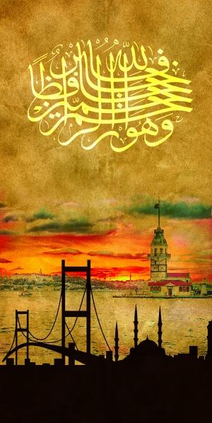 Hat, Güzel İstanbul-2 İslami Sanat Kanvas Tablo