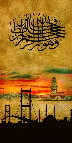 Hat Güzel İstanbul İslami Sanat Kanvas Tablo