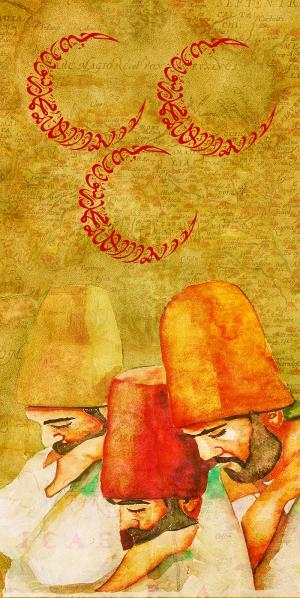 Hu Üç Hilal Osmanlı Coğrafyası-2 Osmanlı Tarihi Kanvas Tablo