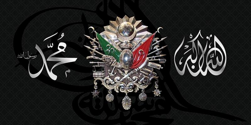 Hz. Muhammed Osmanlı Devlet Arması Allah Osmanlı ve İslami Exclusive Kanvas Tablo