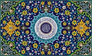 İslam Hat Sanatı 5 Dini & İnanç Kanvas Tablo