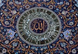 İslam Hat Sanatı 1Dini & İnanç Kanvas Tablo