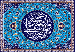 İslam Hat Sanatı 2 Dini & İnanç Kanvas Tablo