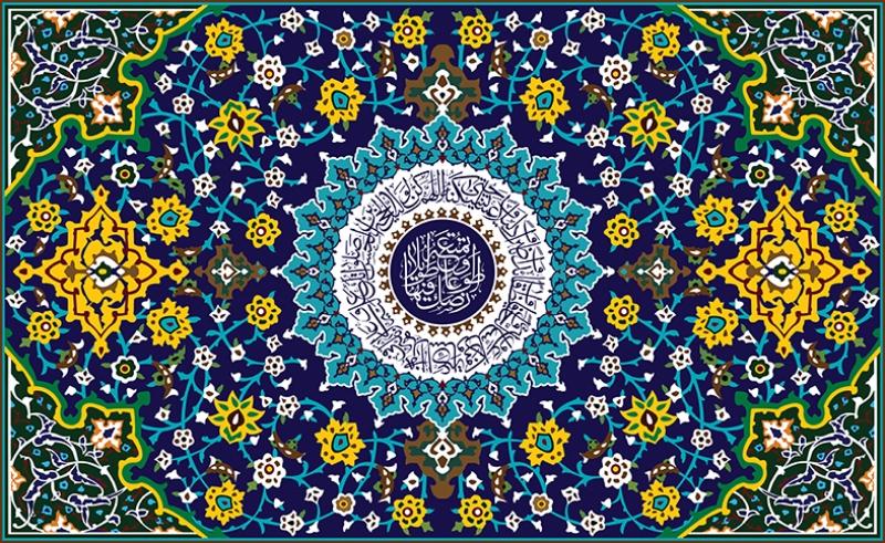 İslam Hat Sanatı 3 Dini & İnanç Kanvas Tablo