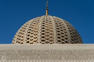 İslam Sanatı İşlemeli Kubbe Dini & İnanç Kanvas Tablo