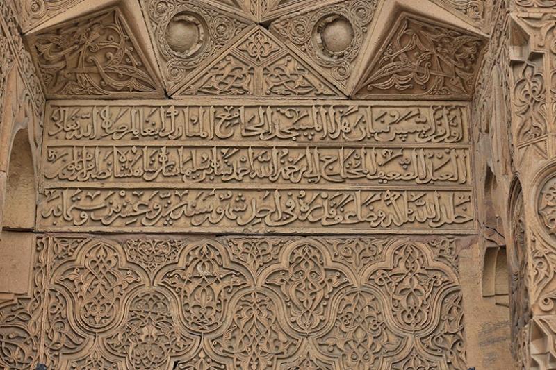 İslami Taş İşleme Dini & İnanç Kanvas Tablo