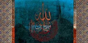 İstanbul Camii ve Hat Osmanlı ve İslami Exclusive Kanvas Tablo