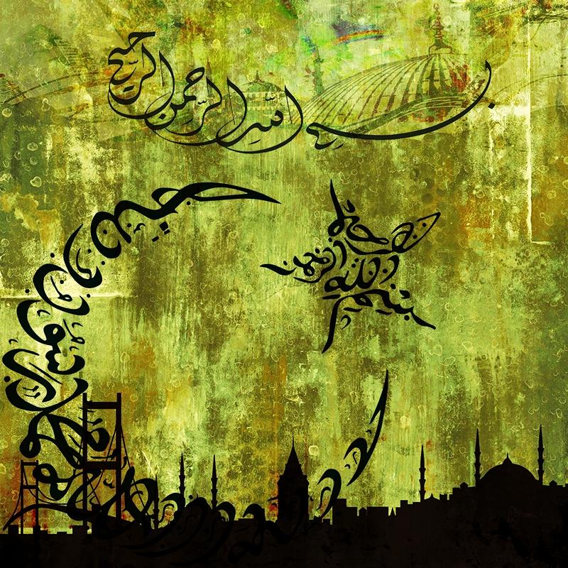 İstanbul Kolaj Besmele Süleymaniye Camii-1 İslami Sanat Kanvas Tablo