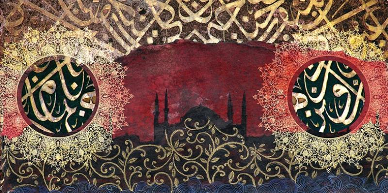 İstanbul ve Hat Osmanlı ve İslami Exclusive Kanvas Tablo