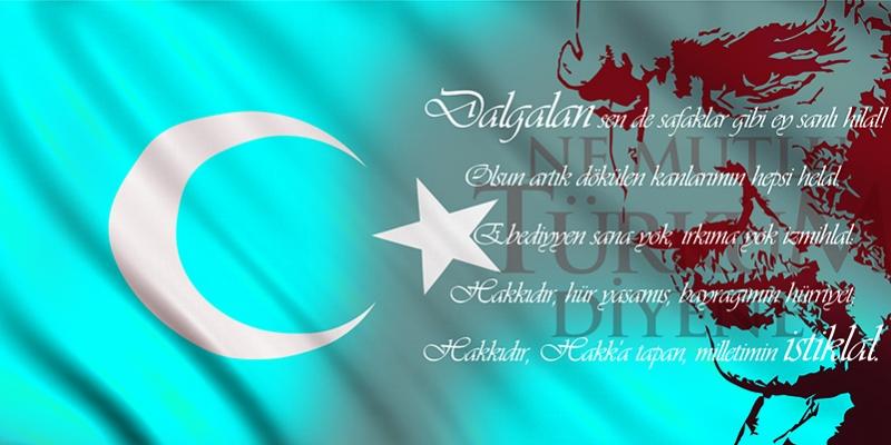 İstiklal Marşı, Baş Komutan Atatürk, Türk Bayrağı-4 Kanvas Tablo